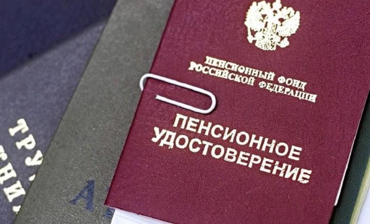 Минтруд РФ предлагает расширить списки работ, дающих право на досрочную пенсию
