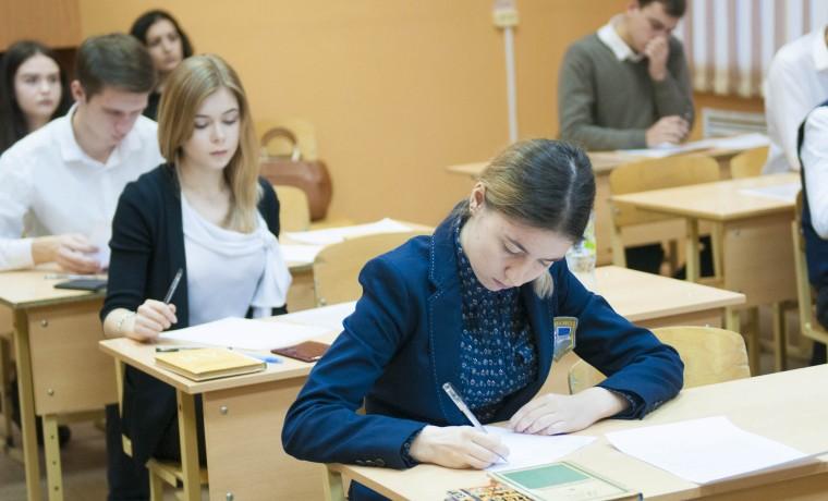 В российских школах стартуют всероссийские проверочные работы