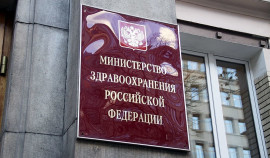 Минздрав РФ выпустил новую версию методрекомендаций по лечению COVID-19