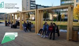 Жители Чеченской Республики выберут дизайн-проекты для благоустройства общественных пространств
