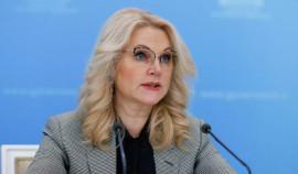 Татьяна Голикова предложила объявить выходные с 30 октября по 7 ноября из-за COVID-19
