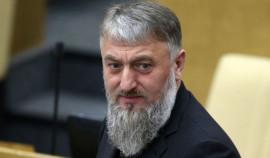 Адам Делимханов провёл расширенное совещание в Урус-Мартане