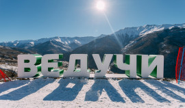 На ВТРК «Ведучи» прошел фестиваль «Горы-Горы»