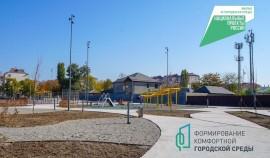 В 2022 году в Чеченской Республике обновят 34 общественных пространства