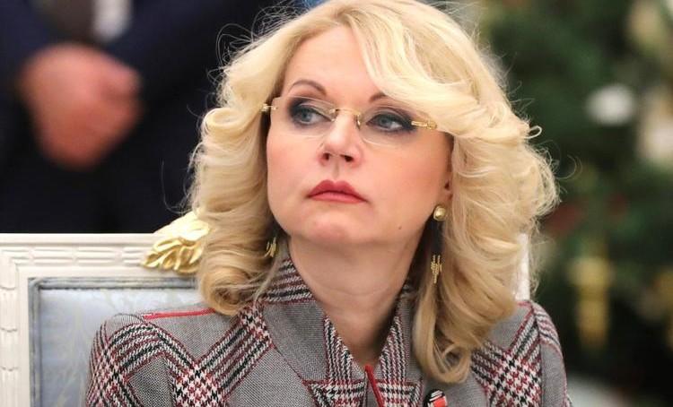 Татьяна Голикова: Переболевшим коронавирусной инфекцией не рекомендуется прививаться