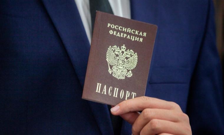 Совет Федерации одобрил закон о запрете для госслужащих иметь второе гражданство