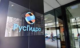 В Чеченской Республике построят станцию МГЭС с мощностью 23 МВт