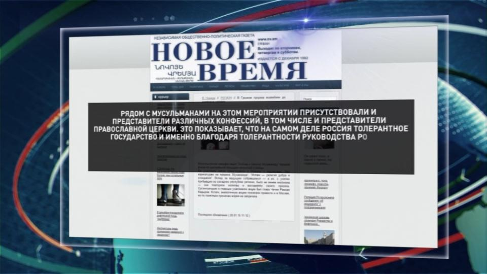 Изображение новости
