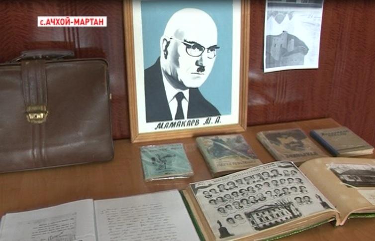 В Республике вспоминают Магомеда Мамакаева