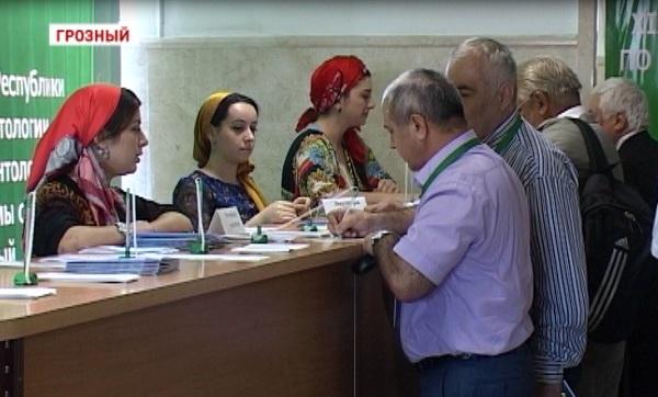 В Грозном проходит первый Национальный стоматологический форум